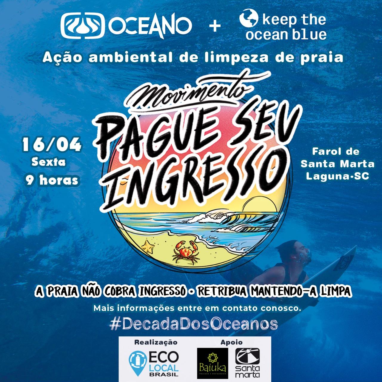 """""""Pague seu Ingresso"""": Projeto fará limpeza de praia no Farol de Santa Marta nesta sexta-feira"""