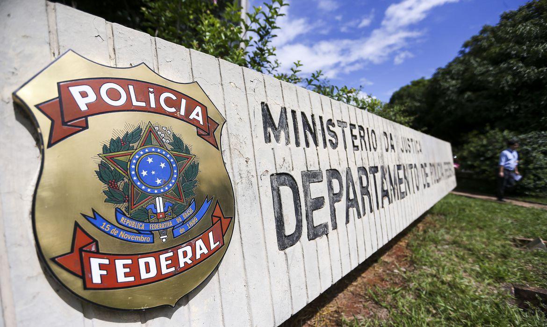 Segurança Pública: Polícia Federal confirma realização de concurso neste domingo